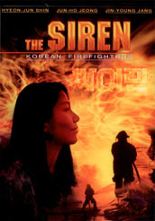 The Siren-Cover
