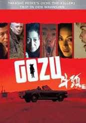 Gozu-Cover