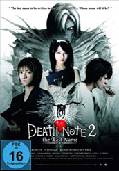 Death Note 2 – The Last Name-Cover
