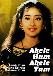 Akele Hum Akele Tum-Cover