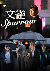 Sparrow-Cover